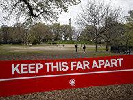 Знак обозначающий социальную дистанцию в парке Форт-Грин в Нью-Йорке