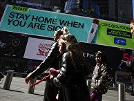 Прохожие в Нью-Йорке, США