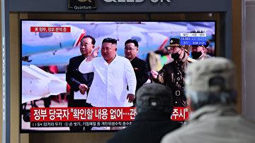 Архивные из КНДР на мониторе в Сеуле