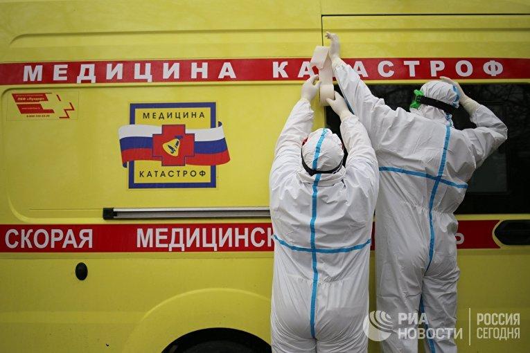 Работа Нижегородского центра медицины катастроф