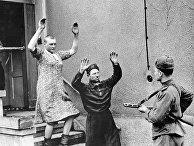 Гитлеровцы переодевались в женскую одежду, пытаясь скрыться. Берлин, Германия