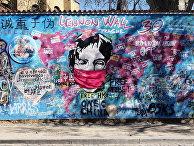 Стена Леннона на ограде Мальтийского сада в Праге, Чехия
