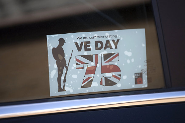 Наклейка на окне автомобиля в Эйлсфорде