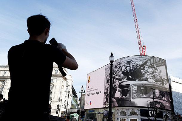 Фотография времен второй мировой войны в преддверии 75-летия Победы в Лондоне