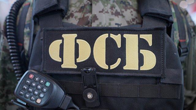 Гуаньча (Китай): ФСБ задержала эстонского консула за получение закрытых материалов