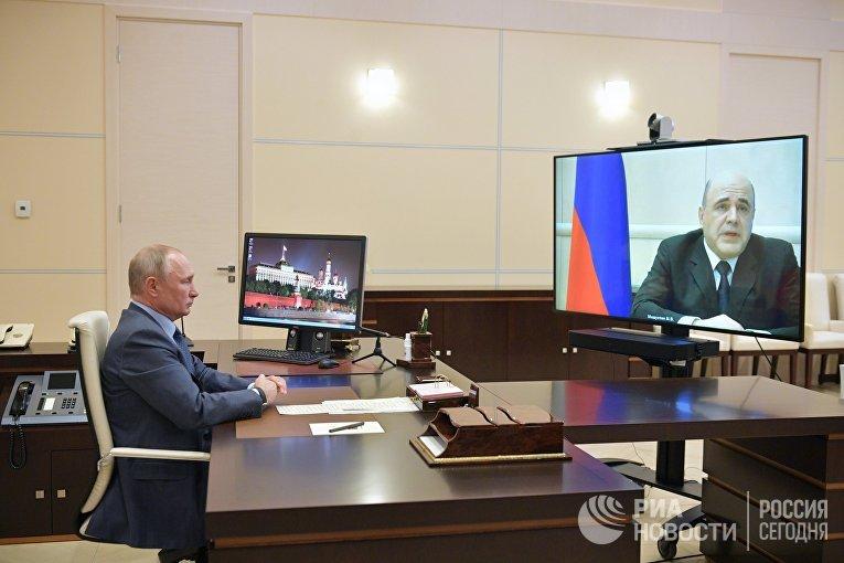 Президент РФ В. Путин провел встречу с премьер-министром РФ М. Мишустиным