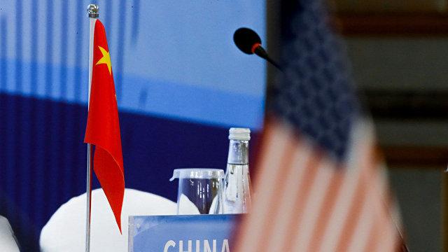 Project Syndicate (США): чем объясняется американская враждебность к Китаю