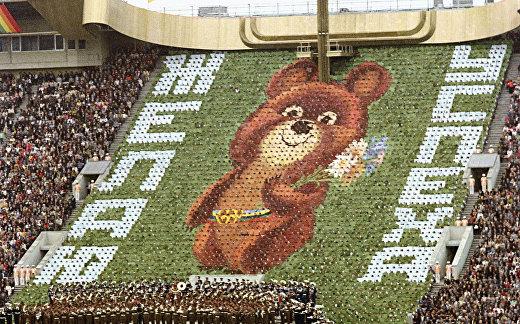 Церемония открытия XXII Олимпиады в Москве