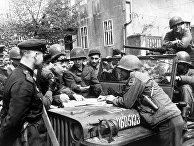 Встреча американских и советских войск на Эльбе
