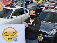 Представители малого бизнеса во время акции протеста в Киеве