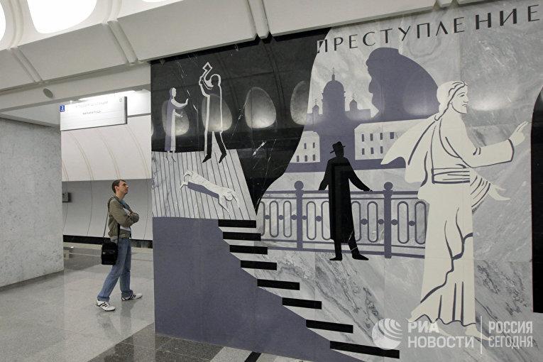 """Открытие станций метро """"Достоевская"""" и """"Марьина Роща"""" в Москве"""