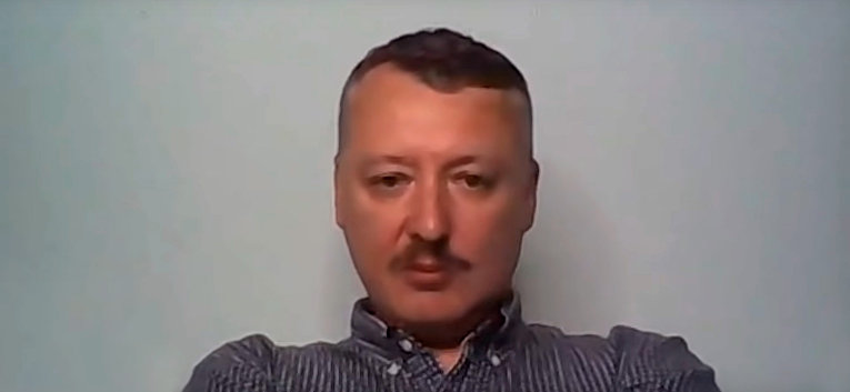 Интервью Гордона с Гиркиным