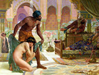 Эрнест Норманд – Горький вкус рабства