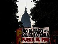 Акция протеста в Буэнос-Айресе, Аргентина