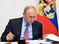 Президент РФ В. Путин провел совещание по ситуации на рынке труда