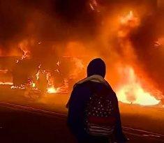 США пылают из-за убийства чернокожего