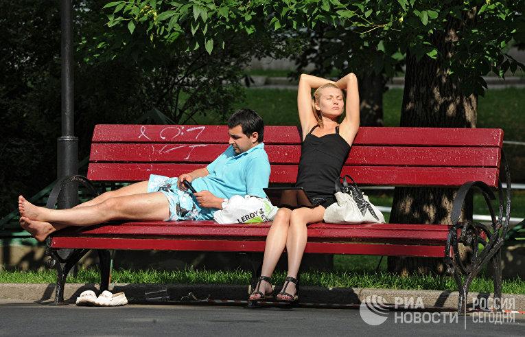 Отдых горожан в Москве