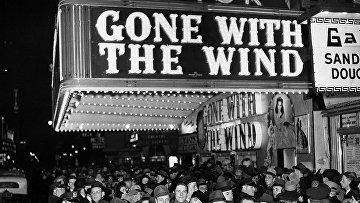 Премьера фильма «Унесенные ветром» на Бродвее