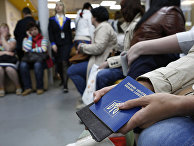 Украинцы в паспортной службе в Киеве