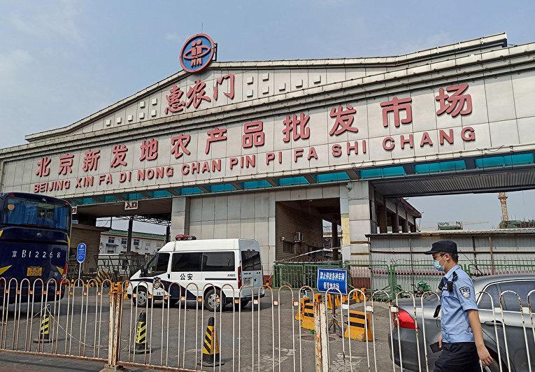 Рынок «Синьфади» в Пекине