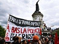 Протесты против действий полиции в отношении темнокожих во Франции