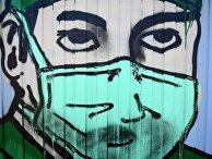 """Фанаты """"Спартака"""" нарисовали граффити в поддержку больных коронавирусом в Коммунарке"""