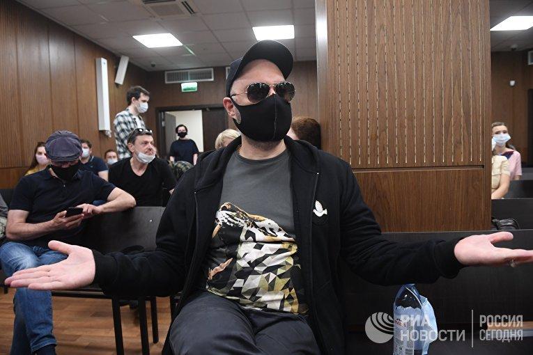 Оглашение приговора режиссеру К. Серебренникову