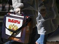 Голосование по внесению поправок в Конституцию РФ в регионах России