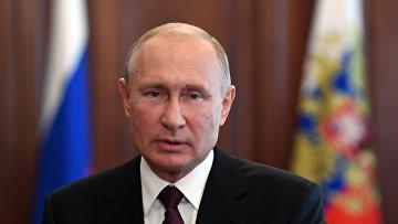 Обращение президента РФ В. Путина к выпускникам российских школ