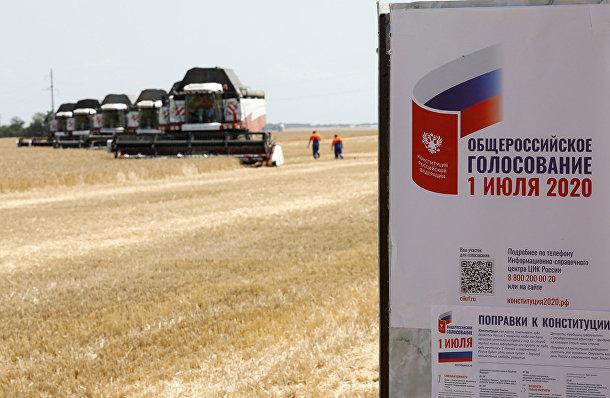 Передвижной избирательный участок в деревне Григоропольская, Ставропольский край