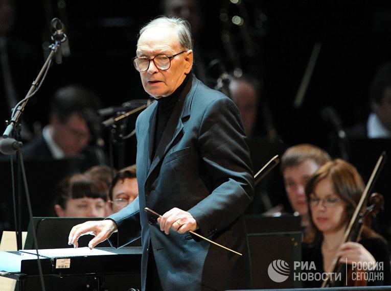 Концерт композитора и дирижера Эннио Морриконе