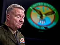 Американский генерал Кеннет Маккензи