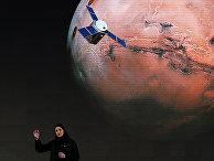 Презентация миссии на Марс в Дубае, ОАЭ