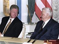 Президент России Борис Ельцин и президент США Билл Клинтон