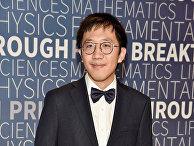 Математик Джун Ху