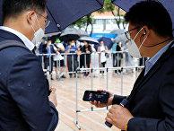 Сторонники покойного мэра Сеула Пак Вон-Суна в Сеуле, Южная Корея
