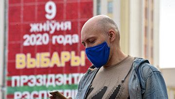 Очередь у здания ЦИК в Минске из желающих подать обращение в связи с отказом в регистрации кандидатами в президенты экс-главы Белгазпромбанка Виктора Бабарико