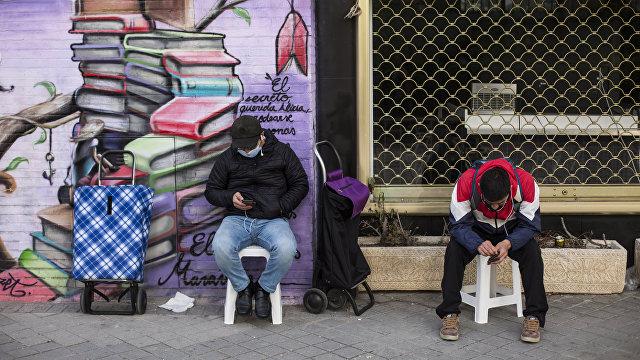 Ipsos (Франция): что волновало мир в мае 2021 года
