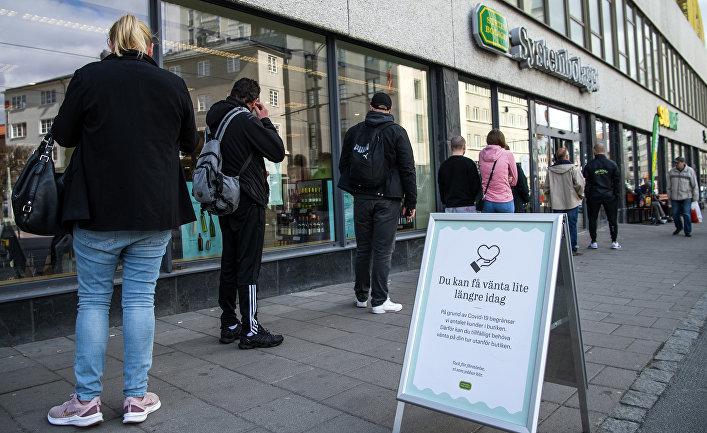 Очередь в магазин, торгующий алкоголем, Стокгольм, Швеция