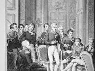 Венский конгресс европейских государств 1814 - 1815 гг. Раздел Польши