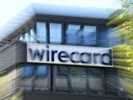 Логотип компании Wirecard