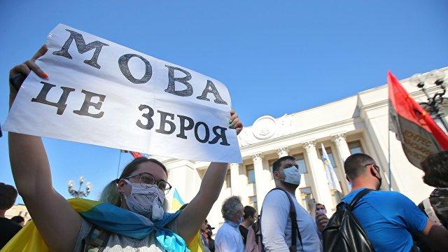 Страна (Украина): закрыли сотни русских школ, нашли зраду в гимне Одессы. Как мовный омбудсмен Креминь о своей работе отчитался