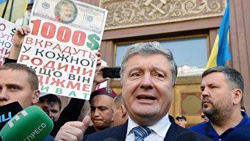 П. Порошенко вызван на допрос в ГБР Украины