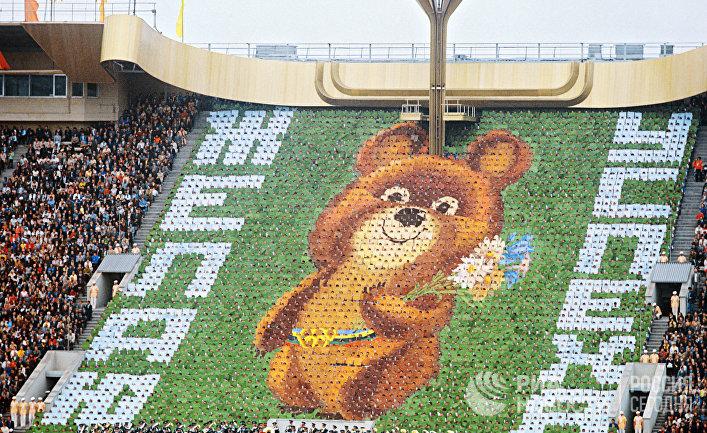Торжественное открытие XXII Олимпийских игр в Москве 19 июля 1980 года.