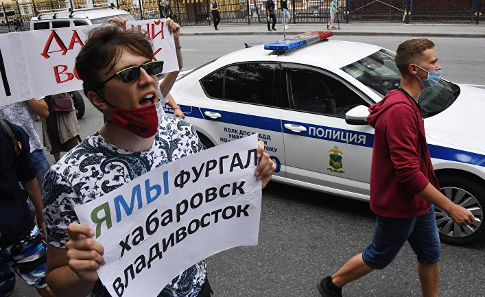 Несанкционированная акция в поддержку С. Фургала во Владивостоке