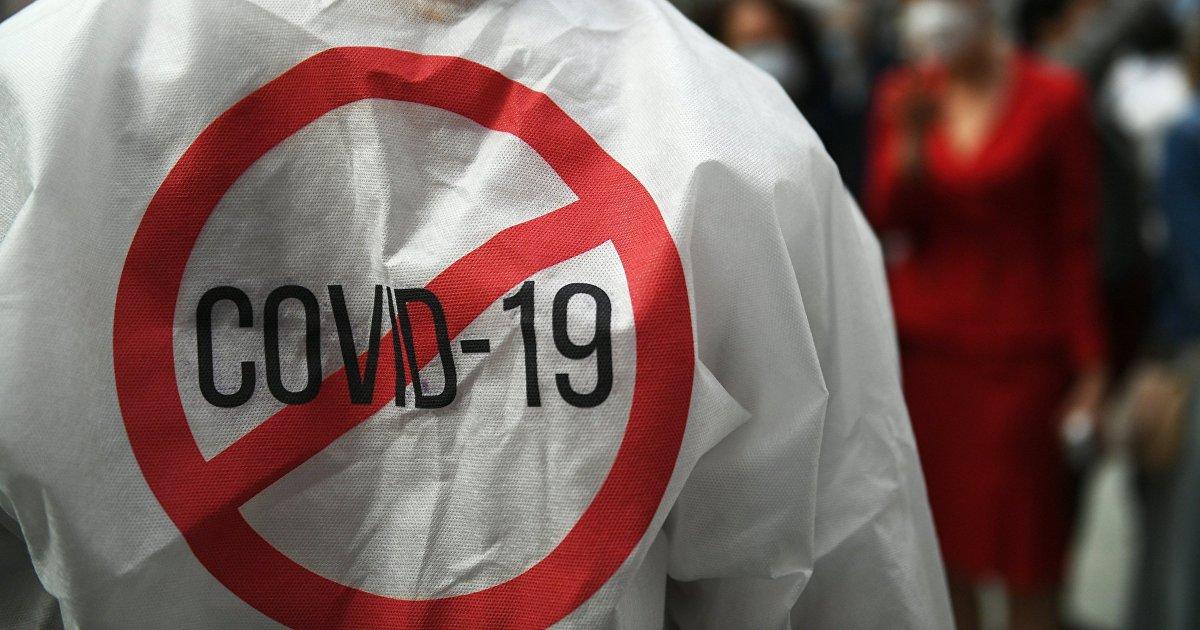 Forbes (США): индекс Dow Jones («Доу джонс») вырос на 300 пунктов после заявления России о получении первой в мире вакцины от коронавируса