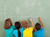 Дети изучают китайский язык