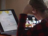 Московские школьники продолжают факультативные онлайн-занятия