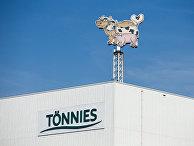 Завод Tönnies в Реда-Виденбрюке, Германия