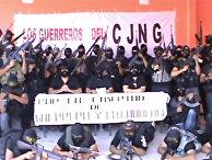 Картель Нового поколения Халиско